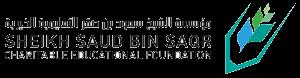 مؤسسة الشيخ سعود بن صقر التعليمية الخيرية