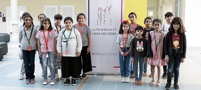 UAE CODER 2019 | Sharjah