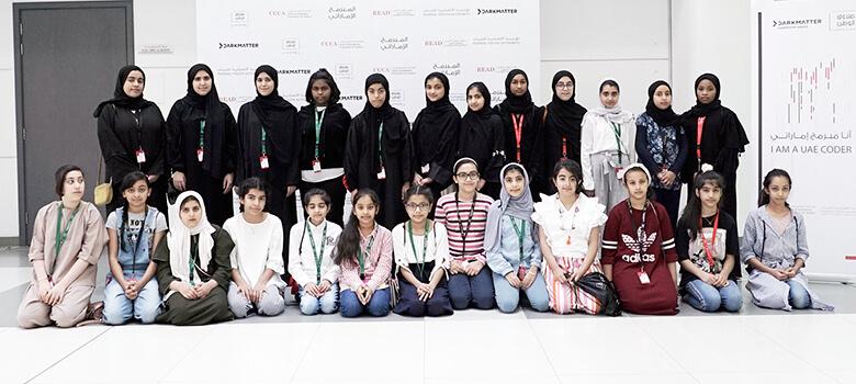 UAE CODER 2019 | Ajman