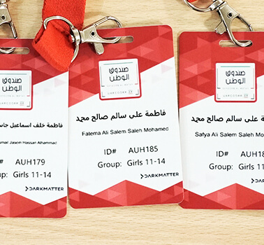 UAE CODER 2019 | Abu Dhabi