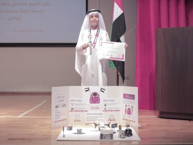 UAE CODER 2019 - Abu Dhabi
