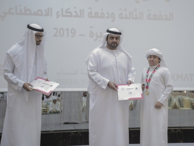 UAE CODER 2019 - Fujairah