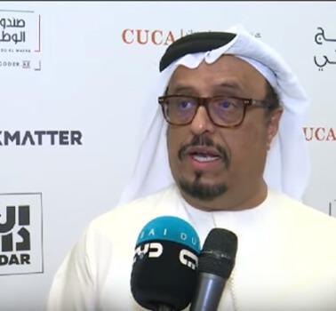 أخبار الإمارات - راشد بن حميد يشهد تخريج 200 طالب من منتسبي برنامج المبرمج الإماراتي
