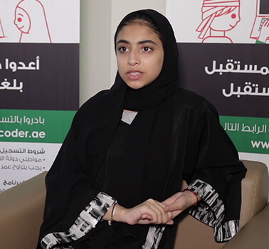 UAE CODER 2018